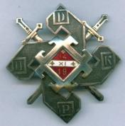 Latvijas armijas Dobeles 11.pulka nozīme