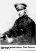 Oskars Kalniņš, 1918-1920
