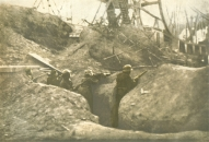 У Рижских мостов 1918