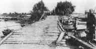 Понтонный мост через Днепр у Каховки в августе 1920 года