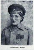 Лина Чанка