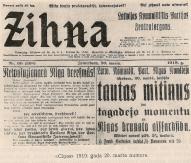Zihņa. 1919.