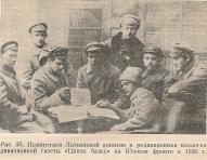 Циняс Балсс, 1920г
