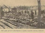 Ložmetējkalnā ar gāzēm nonāvētie, 1917g