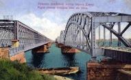 Rīga-tilti-1914