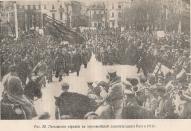 Стрелки на демонстрации, Рига, 1 мая 1919г