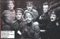 Сапёры 5-го Земгальского полка, август 1917г