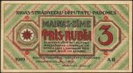 Рижский совет рабочих депутатов, 3 рубля 1919 года