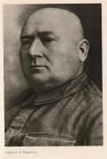 Главком Ю.Вациетис