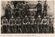 Команда самокатчиков - латышских стрелков в Кремле, 1918г