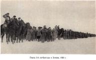 Парад 2-й латбригады в Змиеве, 1920г