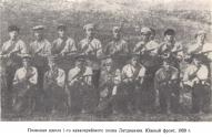 Полковая школа 1-го кавалерийского полка латдивизии, Южный фронт, 1920г