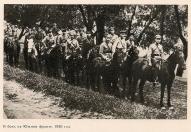 В боях на Южном фронте, 1920г