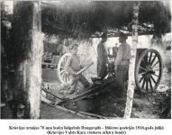 Krievijas armijas 76 mm lauka lielgabals Daugavpils – Ilukstes pozicijas 1916.gada julija