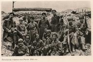 Латышски стрелки под Ригой, 1916г