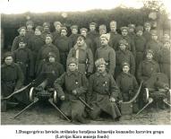 1.Daugavgrivas latviesu strelnieku bataljona lozmeteju komandas karaviru grupa