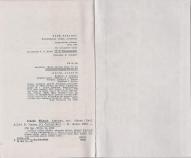 сканирование0208