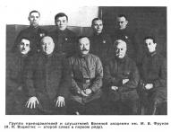 Группа преподавателей и слушателей Военной акдемии им.Фрунзе (И.Вациетис - второй справа в первом ряду) из статьи Моя жизнь и мои воспоминания