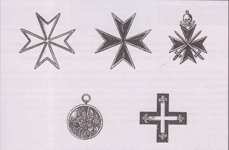 Картинки по запросу Орден Западной Добровольческой Армии